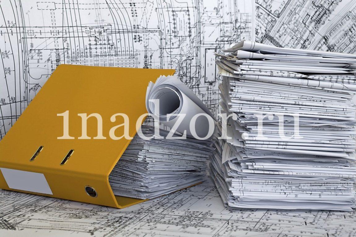 Проектно-сметная документация — экспертиза и согласование