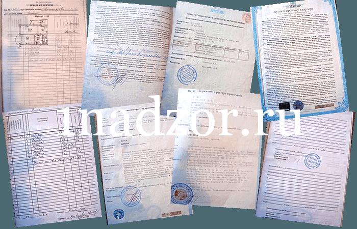 Оформление правоустанавливающих документов на участок