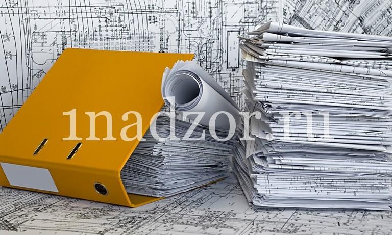 Разработка рабочей документации
